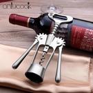開瓶器 起瓶器 紅酒開瓶器多功能葡萄酒開酒器家用鋼啟瓶器起瓶器 起子