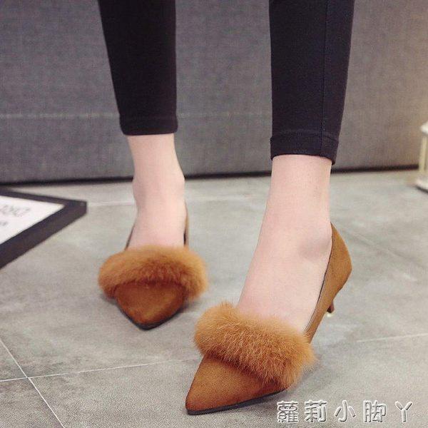 低跟鞋細跟中跟尖頭淺口女鞋兔毛毛瓢鞋時尚低跟小跟鞋  全館免運