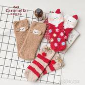 CARAMELLA寶寶棉襪子毛球加絨兒童襪冬季保暖地板襪女童襪毛巾襪 解憂雜貨鋪