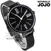 NATURALLY JOJO 羅馬城市 簡約米蘭帶 不銹鋼帶 鑲鑽女錶 IP黑電鍍 JO96894-88F