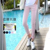 *蔓蒂小舖孕婦裝【M2829】*台灣製.粉嫩彈力窄管褲.低腰托腹