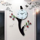 歐式創意掛鐘 小鳥掛鐘創意靜音鐘錶客廳歐式裝飾臥室現代簡約家用掛錶石英時鐘 jy