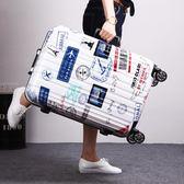 行李箱萬向輪男女復古拉桿箱個性密碼箱20寸