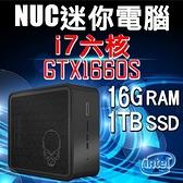 【南紡購物中心】Intel系列【mini王牌】i7-9750H六核 GTX1660S 迷你電腦(16G/1T SSD)《NUC9i7QNX1》