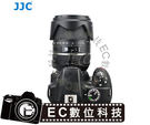 【EC數位】JJC HB016遮光罩 蓮花罩 Tamron 16-300mm f/ 3.5-6.3 Di II VC PZ
