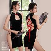 粉紅拉拉【PEG7084】角色扮演高衩旗袍+丁字褲+扇子 性感中國風  三件組性感睡衣 情趣內衣