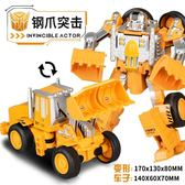 合金版工程車汽車挖掘機器人6-12歲男孩兒童生日禮物 AW14493『紅袖伊人』