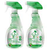 【毛の子殿下】消臭噴霧綠茶沁香(寵物空間專用)500ml(2入瓶)