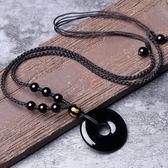 炫曼黑曜石貔貅吊墜平安扣項墜貔恘項鍊
