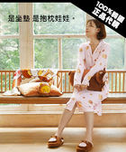 【2wenty6ix】正韓正品 Kakao Friends 秋冬新款松鼠坐墊/抱枕娃娃 (萊恩/屁桃)