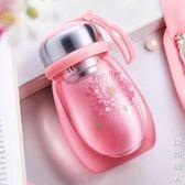 隨手杯水杯女學生韓國便攜男韓版清新可愛簡約杯子創意潮流玻璃杯 街头潮人