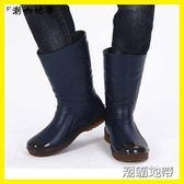 男士雨鞋新款高筒防滑雨靴戶外保暖中筒膠鞋釣魚防水鞋成人雨鞋男