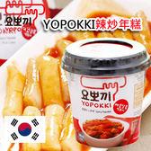 韓國 暢銷 Yopokki 辣炒年糕 (隨身杯) 原味 韓國道地料理 Q彈綿密 140g 即食杯