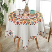 民族風圓形茶幾桌布長方形餐桌布布藝正方形波西米亞小圓桌臺布 樂芙美鞋