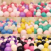 10寸加厚乳膠氣球浪漫創意婚禮婚房布置生日派對裝飾用品啞光汽球