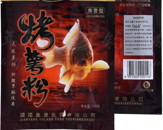 [協貿國際]  魚餌烤薯粉添加劑 3個價