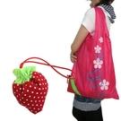 【GC345】折疊式草莓購物袋/環保購物袋/ 防水材質~小紅點草莓袋 EZGO商城