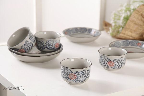 8頭套裝4碗4盤子 釉下彩陶瓷餐具