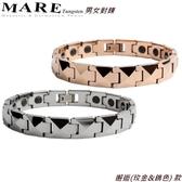 【MARE-鎢鋼】男女對鍊 系列:邂逅(玫金&鎢色)  款