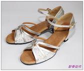節奏皮件~國標舞鞋拉丁鞋款舞鞋編號63308 銀色