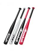 棒球棍棒球棍防身車載鐵棍棒球桿網球棒防身武器男合金鋼加厚棒球棒LX夏季新品