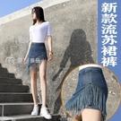 牛仔裙21新款流蘇牛仔裙半身裙女褲裙包臀春夏季韓版假兩件內襯短裙子 快速出貨