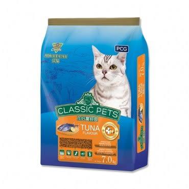 CP加好寶 經典乾貓糧 鮪魚口味 7kg