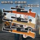 AK47 小水槍 吃雞同款 水槍 98K...