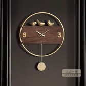 掛鐘 現代簡約輕奢掛鐘北歐創意個性鐘表客廳臥室家用時尚靜音石英時鐘-三山一舍JY
