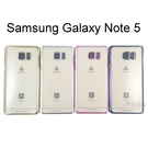 【MEEPHONE】貴族系列保護殼 Samsung N9208 Galaxy Note 5