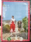 挖寶二手片-0B01-290-正版DVD-日片【巫女暴走中】-具秀然*廣瀨愛麗絲*中川雅也*飯島直子(直購價)
