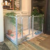 寵物圍欄狗狗圍欄護欄大型犬金毛狗柵欄中型犬寵物泰迪小型犬小狗籠子LG-22893
