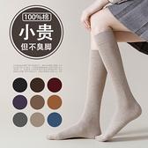3雙丨小腿襪女壓力襪全棉日系jk中高筒長襪純棉及膝襪【慢客生活】