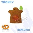 狗日子《United Pets》樹洞小神 設計師精品香氛玩具 寵物玩具 安撫玩具 陪伴玩具