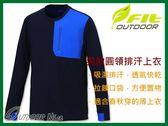 ╭OUTDOOR NICE╮維特FIT 男款吸濕排汗圓領長袖上衣 JW1111 深藍色 排汗衣 運動上衣 T恤