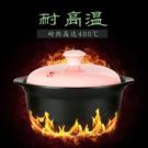 砂鍋耐高溫大容量陶瓷煲土鍋家用彩色砂鍋石鍋熬粥煲湯燉鍋 ciyo黛雅
