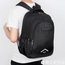 後背包 男士雙肩包大容量旅行電腦商務休閒背包時尚潮流高中初中學生書包 解憂