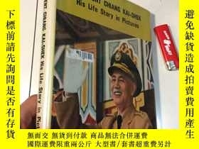 二手書博民逛書店PRESIDENT罕見CHIANG KAI-SHEK HIS L