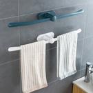 毛巾架 【弓形毛巾架】免打孔壁式塑料毛巾桿衛生間無痕收納掛架毛巾掛