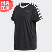 【現貨】ADIDAS 3S ESS BOYF 女裝 短袖 休閒 寬版 純棉 三條線 黑【運動世界】FN5776
