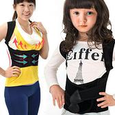 X型防駝背心男女成人兒童矯姿挺背帶.防駝背帶美姿美儀挺胸脊椎駝背矯正護腰帶駝背剋星推薦