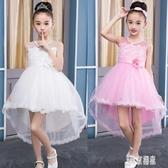 女童洋裝 公主裙 兒童禮服 新款白色蓬蓬紗裙花童連身裙子演出服 LJ7544『東京潮流』