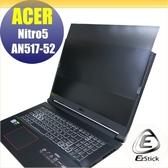 【Ezstick】ACER AN517-52 筆記型電腦防窺保護片 ( 防窺片 )