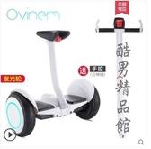 電動自平衡車成年智慧兒童學生兩輪越野帶扶桿雙輪成人體感平行車 浪漫西街