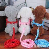 小狗狗牽引繩狗鍊遛狗繩子小中型犬胸背帶牽引繩泰迪貴賓寵物 SH531『美鞋公社』