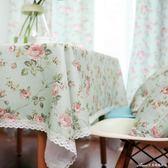 餐桌布布藝歐式田園小碎花清新書桌臺布茶幾桌布巾文藝長方形家用艾美時尚衣櫥