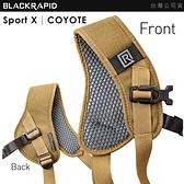 EGE 一番購】BlackRapid【Sport X|Coyote】極速相機背帶(含腋下固定帶)新版呼吸快攝手【公司貨】