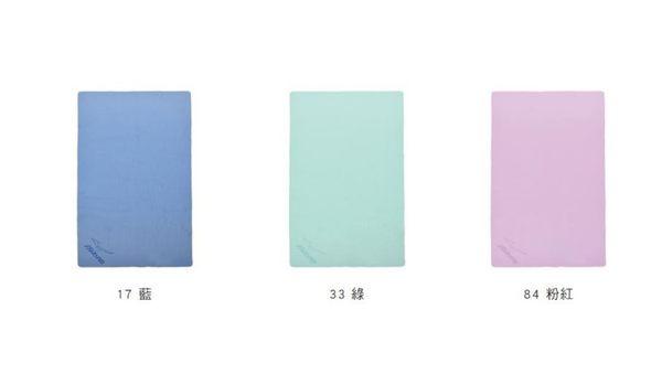 [陽光樂活]MIZUNO美津濃新款游泳專用吸水巾 N2TY801000 抗菌加工(3色可選)