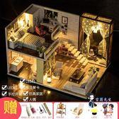 DIY小屋 娃娃屋子閣樓別墅手工製作迷你小房子模型拼裝藝術屋生日禮物女T 多色