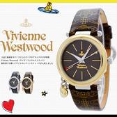 Vivienne Westwood 英國時尚精品腕錶 VV006BRBR 現+排單 熱賣中!